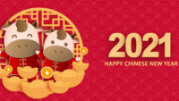 KingStar Chinese New Year Holiday Arrangement